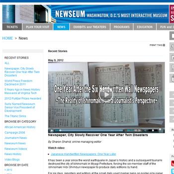 Newseum_img.jpg